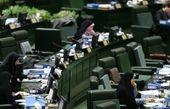 واکنش خانه ملت به ادعای مذاکرات مخفیانه دیپلماتهای ایرانی و آمریکایی