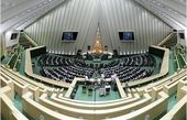 مجلس اعلام کرد: بنزین گران نمیشود
