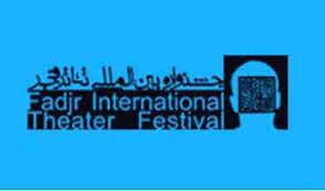 راهیابی 14 نمایش دیگر به جشنوارهی تئاتر فجر