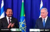 گفتوگوی تلفنی نتانیاهو با همتای اتیوپیایی خود