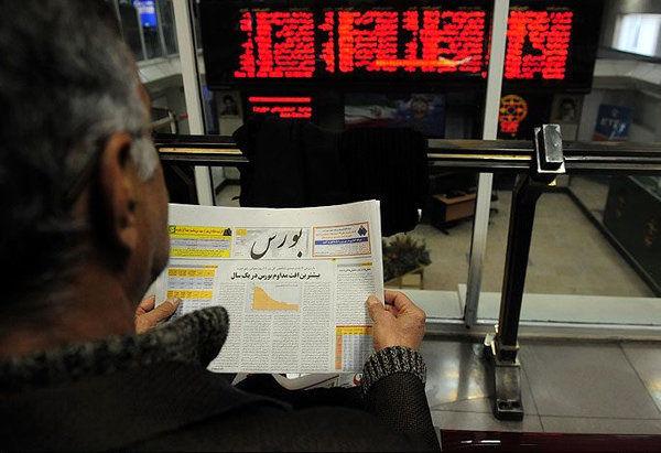 بزرگترین اشتباهاتی که سرمایه داران در بورس می کنند!