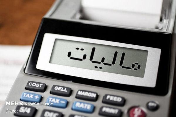 امروز؛ آخرین مهلت پرداخت مالیات