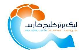 زمان آغاز لیگ برتر فوتبال 1399-1400