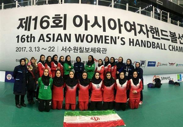 برنامه دور دوم مسابقات هندبال قهرمانی آسیا مشخص شد