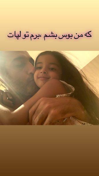 عاشقانه های ژوله و دخترش + عکس