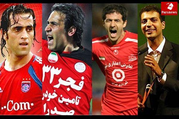 حضور فوتبالیهای مطرح ایران در بوشهر