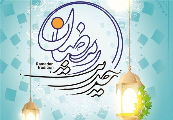 سومین دوره مسابقه «حدیث رمضان» برگزار می شود