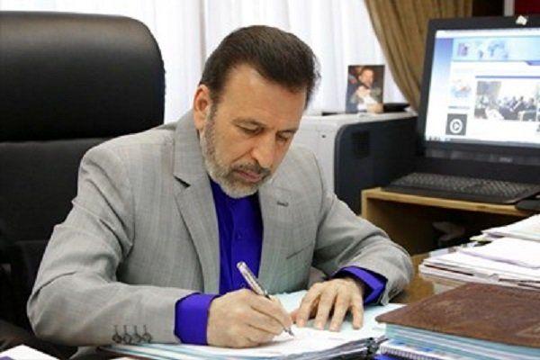 «محسن مرتضاییفر» معاون مراسم و تشریفات دفتر رئیسجمهور شد