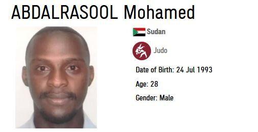 جودوکار سودانی هم حاضر به رقابت با ورزشکار اسرائیل نشد
