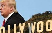 تحریم ترامپ توسط هالیوودی ها