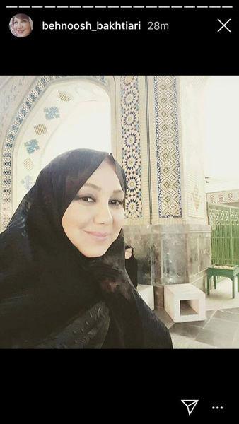 حجاب کامل بهنوش بختیاری در زیارت + عکس