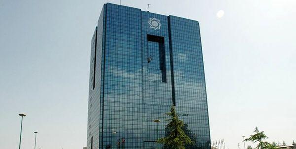مجلس با تقاضای تحقیق و تفحص از عملکرد بانک مرکزی موافقت کرد