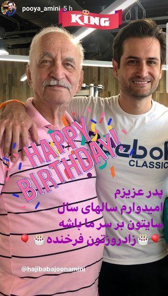 پویا امینی در کنار پدرش + عکس