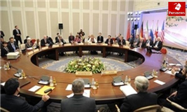 پایان نوبت دوم مذاکرات آلماتی/ ادامه گفتوگوها فردا