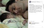 اینستاگرام :عکس دیده نشده از شهید رضایینژاد و آرمیتا