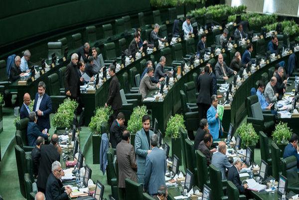 آغاز جلسه علنی مجلس/طرح تشکیل وزارت تجارت در دستورکار پارلمان