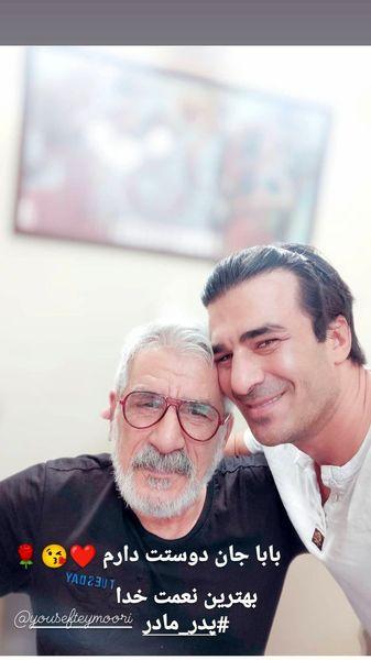 یوسف تیموری و پدرش + عکس
