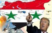 منفعت گروههای مقاومت در خروج نیروهای آمریکا از منطقه