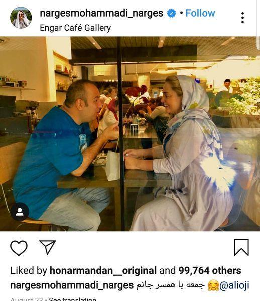 گردش روز تعطیل خانم و آقای بازیگر+عکس
