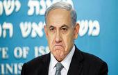 نخستوزیر رژیم صهیونیستی تهدید کرد