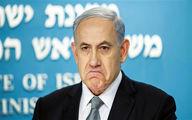 ادعای جدید بنیامین نتانیاهو
