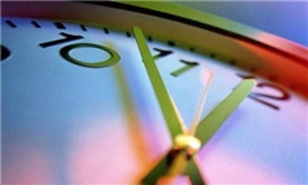 هفت کار زمانبری که در طول زندگی انجام میدهیم