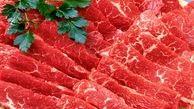واردات گوشت قرمز بازار را به تعادل رساند