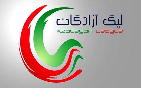 نگاهی به نتایج هفته نهم رقابتهای لیگ دسته اول فوتبال کشور
