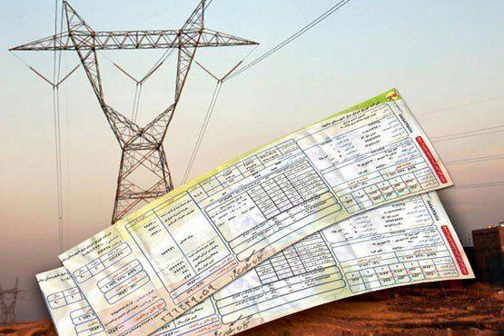 سناریوهای جدید وزارت نیرو برای گران کردن برق