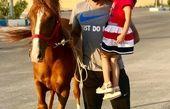 اسب سواری محمد قاضی و دخترش +عکس