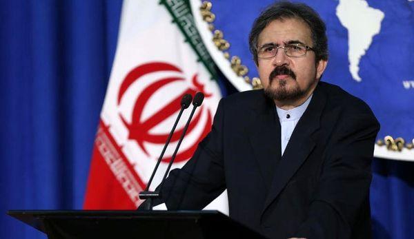 واکنش وزارت خارجه به بازداشت دانشجوی ایرانی در استرالیا