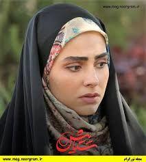 حجاب متفاوت دختر ستایش در پارک+عکس