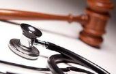 ترخیص زودهنگام بیمار منجر به مرگ پیرمرد تهرانی شد