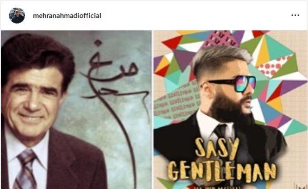 نظر مهران احمدی درباره آقامون جنتلمنه