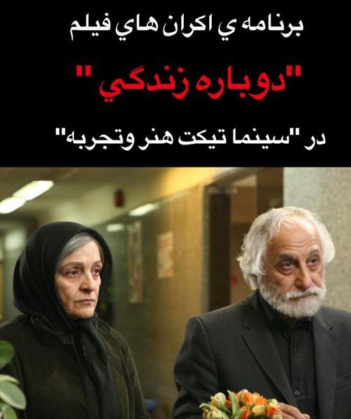 گلاب آدینه پیر شد+عکس
