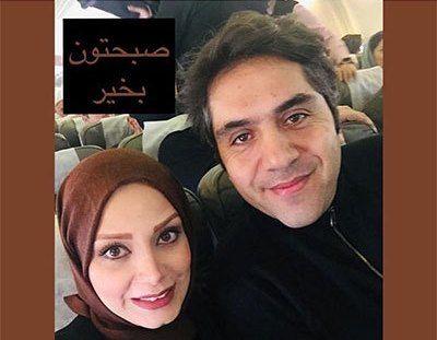 سلفی صبا راد و همسرش قبل از مسافرتشان