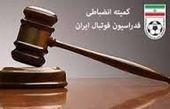 کمیته اخلاق: بازیکن حق زدن تماشاگر را ندارد