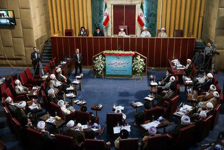 واکنش مجلس خبرگان رهبری به اوضاع اقتصادی کشور