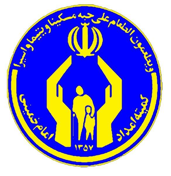 1278 خانوار کمیته امداد کردستان در سال گذشته خودکفا شدهاند