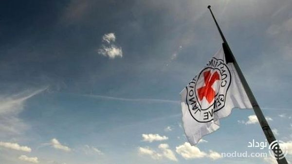 اعدام عجیب کارمند صلیب سرخ !