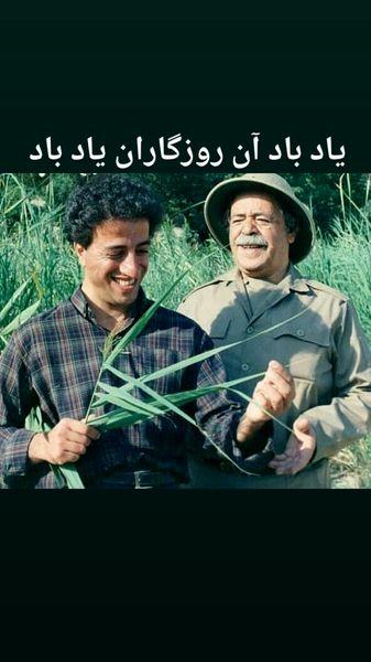 خاطره بازی علیرضا خمسه با مرحوم محمدعلی کشاورز + عکس