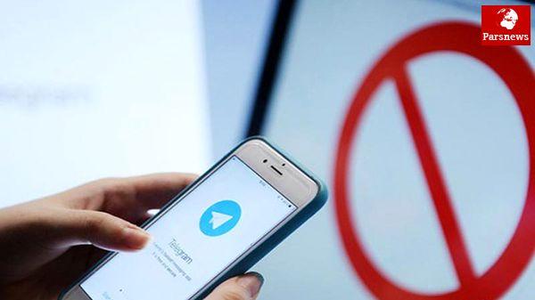 تلگرام تعهد داده که دسترسی های بیشتری به دولت ایران خواهد داد؟