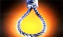 اعدام ۷ تروریست در عراق