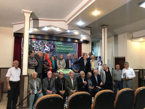مراسم تولد خرداد ماهیهای هنرمندان پیشکسوت
