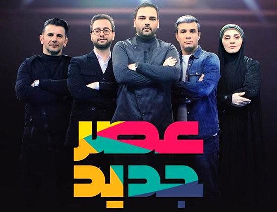 معروفترین آثار کپیِ سینما و تلویزیون ایران