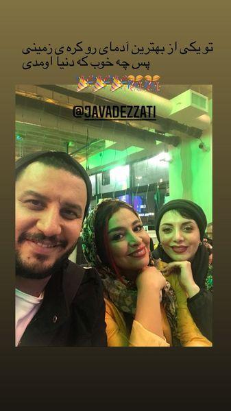 رویا میرعلمی در کنار زوج مشهور سینما + عکس