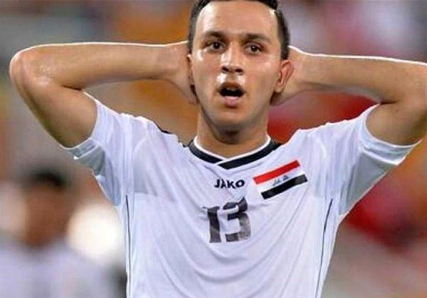 رهایی بازیکن حریف ایران از باشگاه پرتغالی