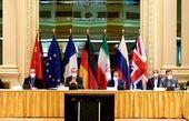 آلمان: شاهد پیشرفت در مذاکرات هستهای در وین هستیم