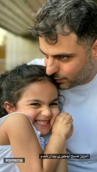 عاشقانه های علی ضیا و خواهرزاده اش + عکس