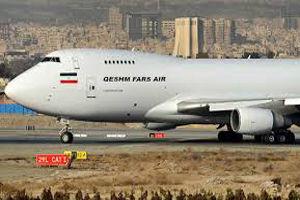 واکنش قطر به ادعای فاکسنیوز درباره انتقال سلاح از ایران به لبنان
